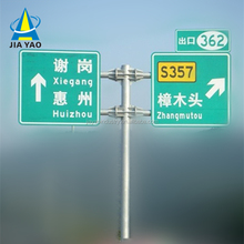 Hot dip galvanized arrow traffic sign pole