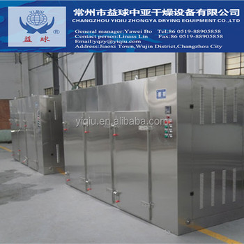 New condition Thermal viscous material drying machine