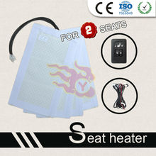 car seat parts of seat heater