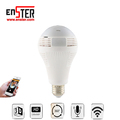 2.0 Megapixel HD Smart 360 degree panoramic CCTV security wireless IP WIFI bulb camera