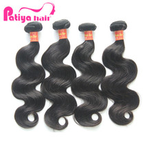 Brazilian Human Hair Top Quality No Tangle Best Price Wholesale Brazilian Remy Hair Body Wave