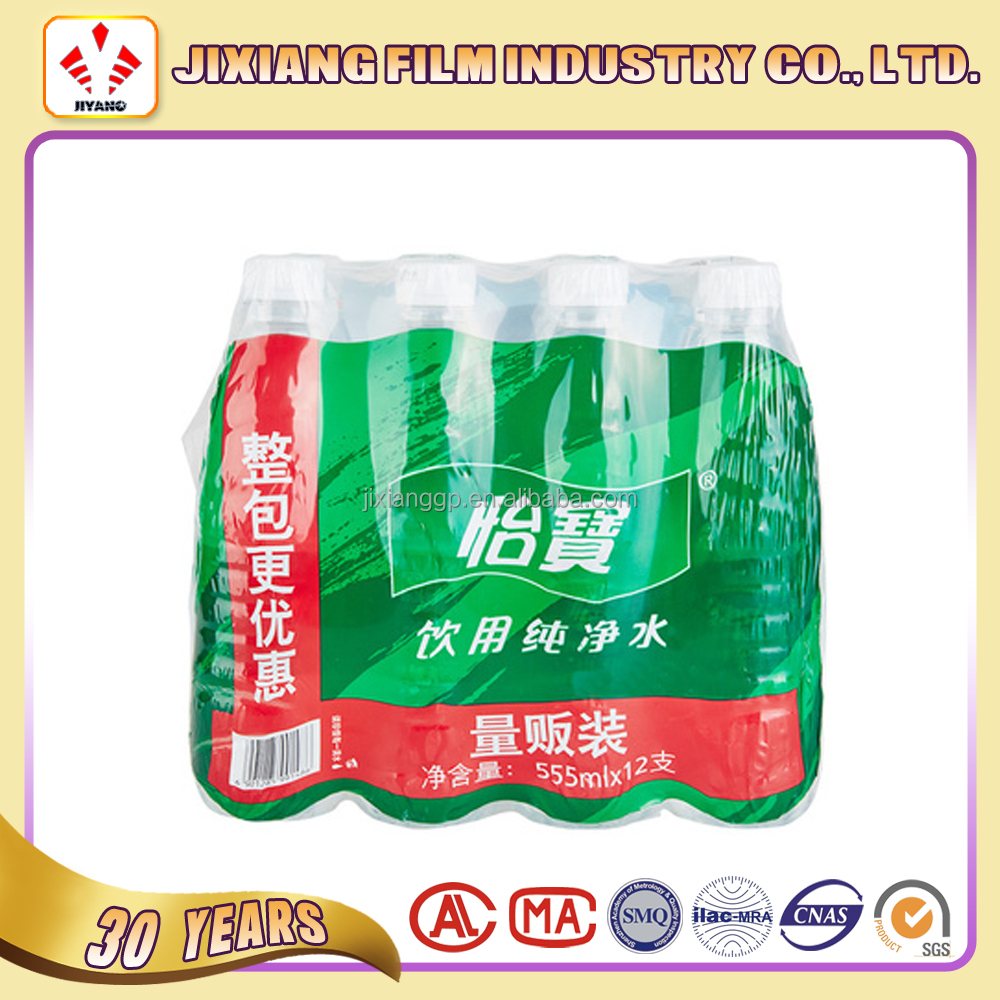 Customized plastic PE shrink film for mineral water packing