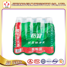 Transparent plastic PE shrink film for mineral water/beverage bottle package