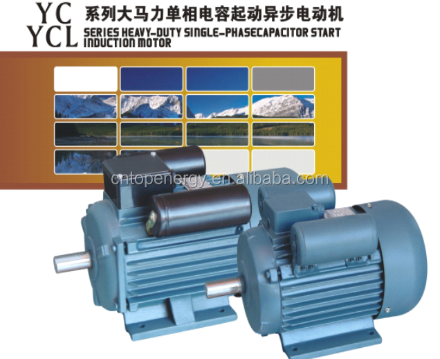 Ac ycl yl ml series ce certificate electric motor single for 1 5 hp 120v electric motor