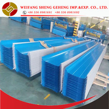 Roof Insulated Sheet Metal Prices