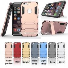 Armor style mobile phone case for iphone SE 5s 5 5c stand phone case