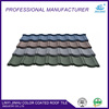 light weight stone coated roofing sheet