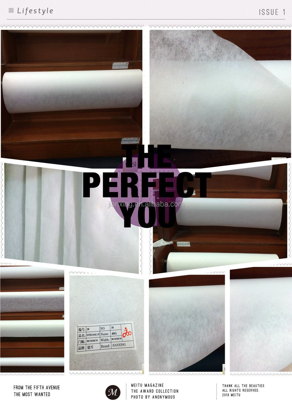 super white fusible interlining 1025 HF