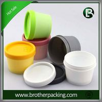 New Arrival China Factory plastic jar cosmetic 8oz from China manufacturer