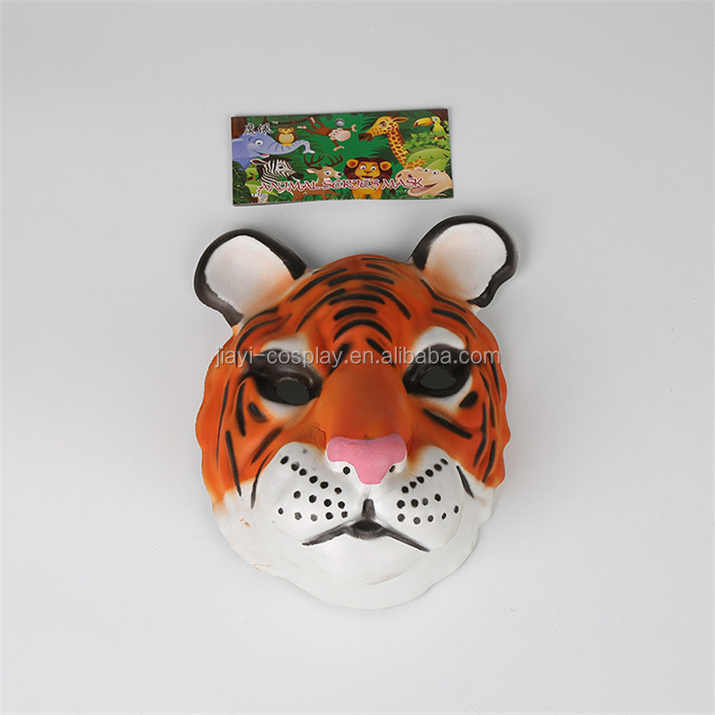 New Halloween EVA Animal Tiger Mask