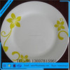 flower painted fine porcelain round flat white salad plate