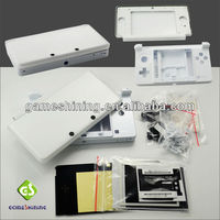 Protective Full Housing Case For Nintendo 3DS Console