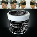 2017 Hot Sale halal hair pomade private label