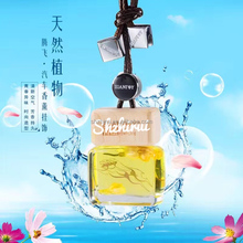 2017 new design factory price hanging Car Perfume Bottle
