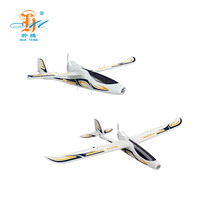 Hot selling 5.8ghz transmission remote control flying rc aeroplane with gps