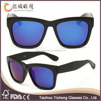 Latest Hot Selling hd vision fold