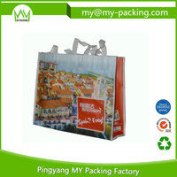 Hot Sale Top Quality Good Price laminated nonwoven recycle bag
