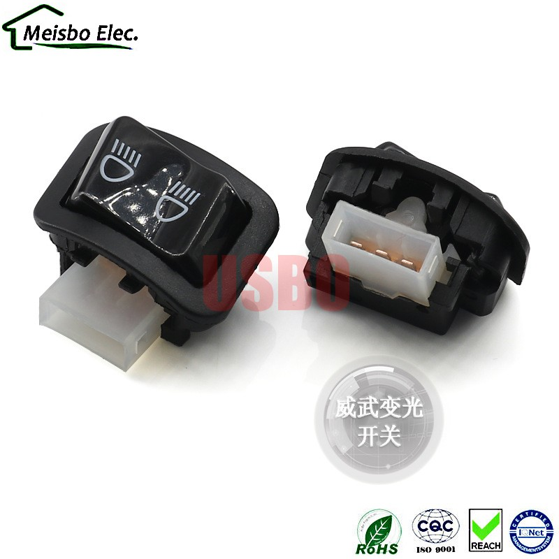 Motorized electric car change light conversion power to start the five switches