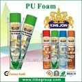 Polyurethane Spray Foam Manufacturer