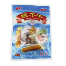 High Quality Printed Laminated Plastic Dried Mushroom Packing Bag With Clear Front Window
