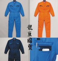Workwear Coveralls for workers