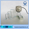 /product-detail/evaporator-fan-motor-for-refrigerator-60532830905.html