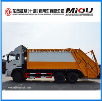 Low price high quality garbage compression garbage transportation garbage truck