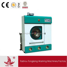 TONG YANG polyethylene dry cleaning machine (High quality,Best price)