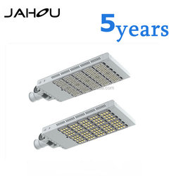 zhongshan meanwell 250w 260w roadway streetlights SMD led street light
