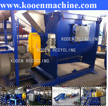 waste used scrap plastic bottle pet crusher washer dryer