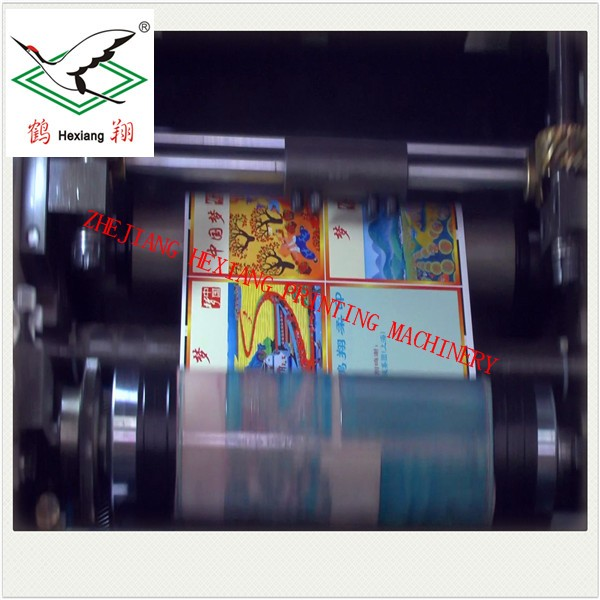 2017factory specializing in the production of RY480B Full - automatic label flex printing machine