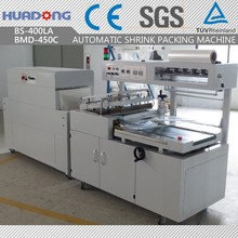 Automatic Shrink Tunnel L Sealer Heat Shrink Package Machine