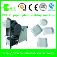 high capacity recycling waste paper cake or party plate molding machine