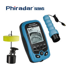 ice fishing fish finder Portable Dot Matrix Fishfinder