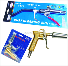 top quality big volume large airflow rate dust cleaning gun