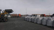 Aluminium melting raw material electrically calcined anthracite coal