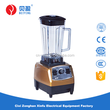 Jug capacity 2.0L electric fruit blender
