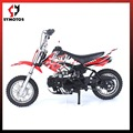 mini moto kids bike child bike mini pitbike procket bike
