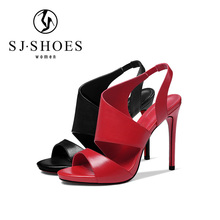 7570 Most Comfort young Lady's Sandals, Women Sandals 2017, sexy shoes