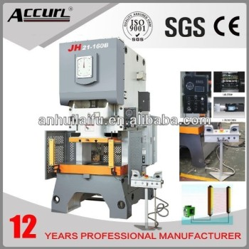 "INT'L Brand-""AccurL"" C-frame Mechanical Power Press by ISO & CE certificated"