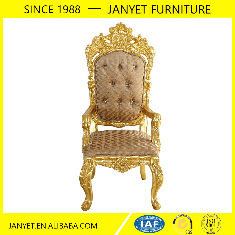 Wholesale luxury golden wooden carved dining room chair