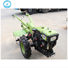 China hand walking tractor for sale /small agriculture machinery