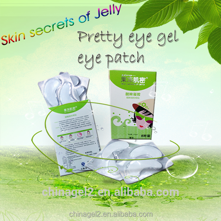 Botanical Essence CE Compact And Flexible Desalination Bags Patch Hydrogels Eye Patches For Woman