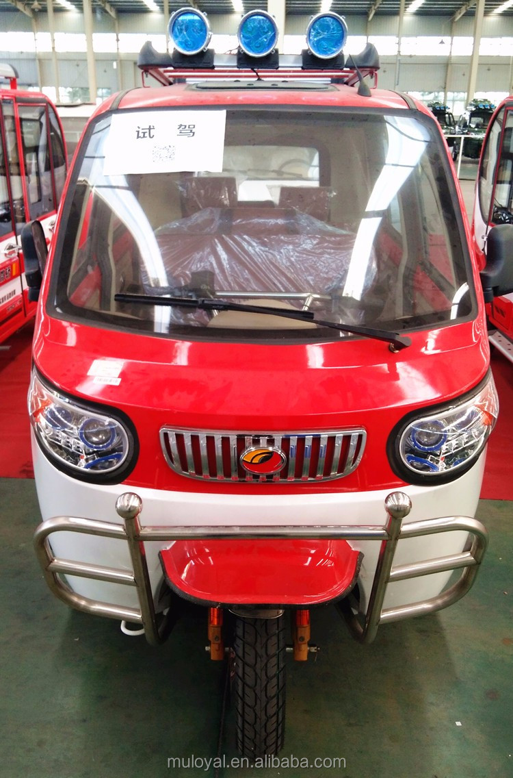 bicycle adult tricycle/auto Rickshaw/motorcycle