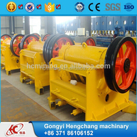 Professional Small Jaw Crusher For Sale