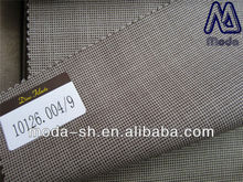 Luxury brown color 100wool super110 worsted suit fabric 10126.004/9