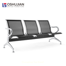 Hot Sale Foshan Furniture Metal Paint used airport seating SJ820