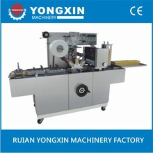 wafer auto cellophane film sealing machine