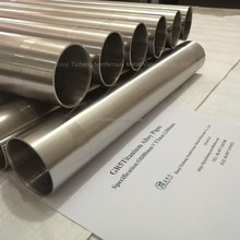 best price seamless technique titanium seamless pipe/tube