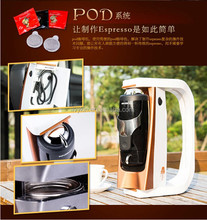Direct Manufacturer made 12v/14v car coffee maker for outdoor activities